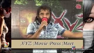 XYZ Movie Press Meet | Telugu |  Bobby Simha | Priya | Latest | Tollywood | Videos - IGTELUGU