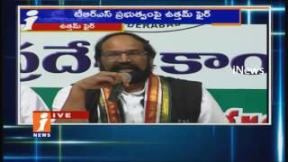 BJP Govt Distortions Quit India Movement | Uttam Kumar Reddy | iNews - INEWS