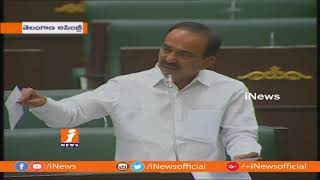 Question Hour In Telangana Assembly | Budget Session | iNews - INEWS