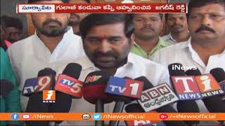 Other Partie Leaders joins TRS In Presence Of Jagadish Reddy | Suryapet | iNews - INEWS