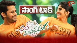 Nithin's Chal Mohan Ranga Song Review   Nithin    Megha Akash - TeluguOne - TELUGUONE