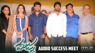 Majnu Movie Audio Success Meet | Nani | Anu Emmanuel | Priya Shri | TFPC - TFPC