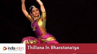 Thillana in Bharatanatyam by Savitha Sastry view on youtube.com tube online.