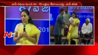 TRS MP Kavitha Speech @ CiNaRe 87th Birthday Celebrations in Ravindra Bharathi || NTV - NTVTELUGUHD