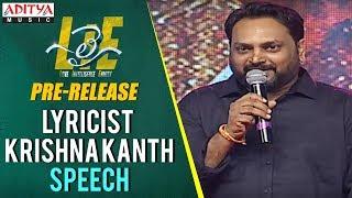 Krishna Kanth Speech @ Lie Movie Pre Release || Lie Movie || Nithiin, Megha Akash || Mani Sharma - ADITYAMUSIC
