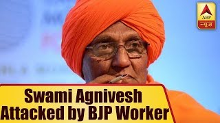 Jharkhand: Activist Swami Agnivesh attacked allegedly by BJP workers - ABPNEWSTV