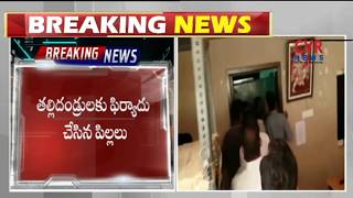School Teacher s*xual harrasment on Students | Hyderabad | CVR News - CVRNEWSOFFICIAL