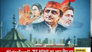 2019 Lok Sabha Election: Voting For Round 2 Begin - ZEENEWS