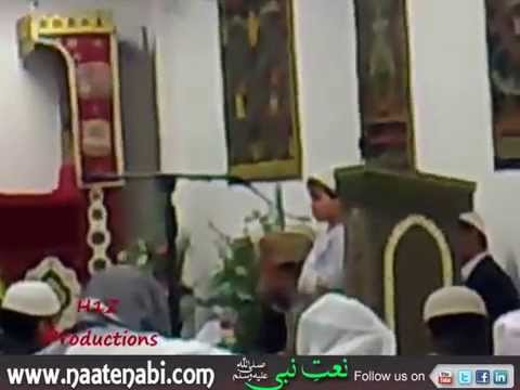 5 years old kid reciting Tilawat e Quran Pak