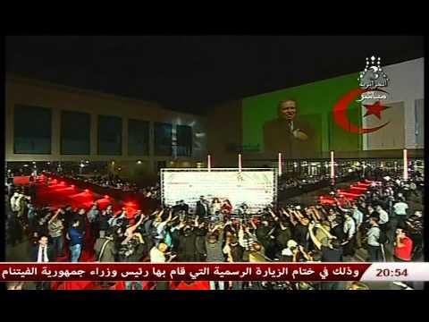 محسن و نسرين في تقديم حفل إفتتاح مهرجان وهران الدولي للفيلم العربي 2015 ( البساط الأحمر )