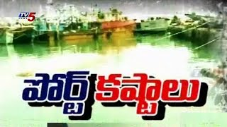 Hudhud Effect | Rs.200 Cr Loss To Visakha Port : TV5 News - TV5NEWSCHANNEL