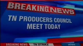 TN producers council meet today; meeting to discuss theatre strike - NEWSXLIVE