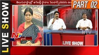 AP Congress Leaders Meet Azad over Increase in Constituencies || Live Show || Part 02 - NTVTELUGUHD