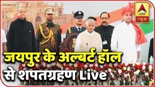 Rajasthan: Shakti Pradarshan without holding hands on stage - ABPNEWSTV