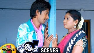 Fake Baba Cheats a Lady | Panileni Puliraju 2018 Telugu Full Movie Scenes | Mango Videos - MANGOVIDEOS