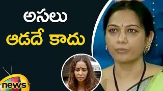 Actress Hema Reacts On Actress Sri Reddy Potest Against Maa Association | Mango News - MANGONEWS