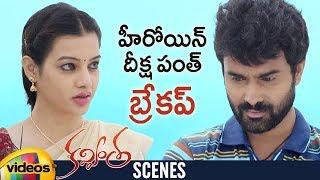 Diksha Panth Breaks Up With Vijay | Kavvintha Latest Telugu Movie Scenes | Dhanraj | Mango Videos - MANGOVIDEOS