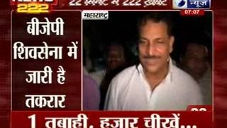 India News: Superfast 222 News in 22 minutes on 16th September 2014, 7:00 AM - ITVNEWSINDIA