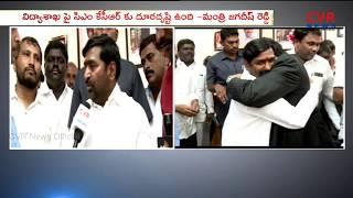 Minister Jagadeeshwar Reddy  Face to Face | After Taking Oath as Education Minister | CVR News - CVRNEWSOFFICIAL
