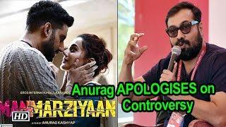 Manmarziyaan Controversy, Anurag Kashyap APOLOGISES - IANSLIVE