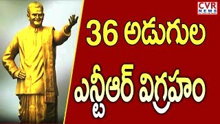 36-ft NTR statue to be unveiled Today | NTR statue to become tourist hub of AP | CVR News - CVRNEWSOFFICIAL