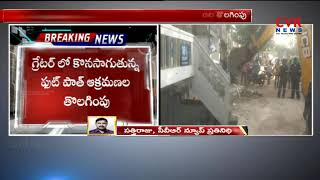 GHMC Officer Clear Crackdown against Footpath Encroachments in Hyderabad | CVR NEWS - CVRNEWSOFFICIAL