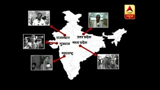 Master Stoke: Satellite picture shows 5 states of India to face acute water shortage in co - ABPNEWSTV