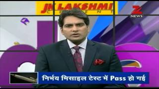 DNA: Have you seen India's missile muscle ? - ZEENEWS