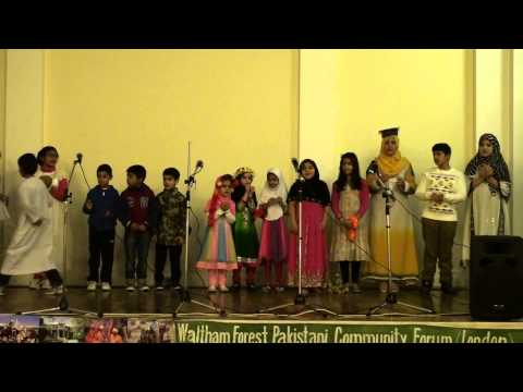 00230  Allama Iqbal Day 2013   Tablo on Lab pe Aati hai Duaa by Children