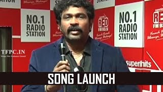 Dalapathi Movie Song Launch @ Red FM | TFPC - TFPC