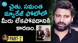 Actor Sumanth Exclusive Interview Part #2    Frankly With TNR   Talking Movies With iDream - IDREAMMOVIES