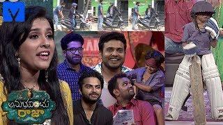 Anubhavinchu Raja Latest Promo - 28th July 2018 - Getup Srinu,Ram Prasad,Vishwak Sen,Venky - MALLEMALATV
