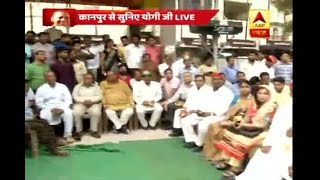 Suniye Yogi Ji: Kanpur residents unhappy with Yogi Adityanath's one year reign - ABPNEWSTV
