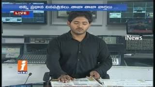 Today Highlights in News Papers | News Watch (27-06-2017) | iNews - INEWS