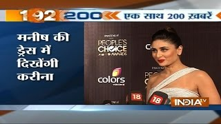 India TV News: Superfast 200 July 30, 2014 | 5PM - INDIATV
