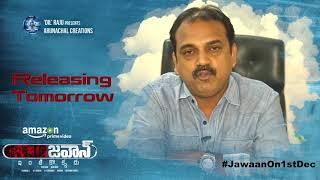 Koratala Siva about Jawaan - idlebrain.com - IDLEBRAINLIVE