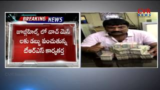 తెలంగాణాలో జోరుగా ధన ప్రచారం | Police Seized 17.4 Lakhs Money|Kukatpally TDP MLA Sushasini|CVR NEWS - CVRNEWSOFFICIAL