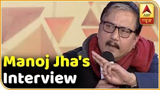 If I have money I'll make a movie 'Disastrous Prime Minister': Manoj Jha, RJD - ABPNEWSTV