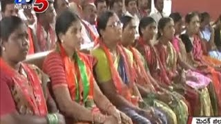 Women Leaders Hulchul in Medak Municipal elections - TV5NEWSCHANNEL