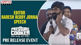 Editor Naresh Reddy Jonna Speech @ Pressure Cooker Movie Pre Release Event - ADITYAMUSIC