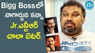 Bigg Boss లో నాగార్జున కన్నా Jr.ఎన్టీఆర్ చాలా బెటర్ - Kathi Mahesh || Talking Movies With iDream - IDREAMMOVIES
