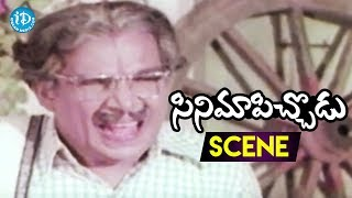 Cinema Pichodu Movie Scenes - Charanam Complains About Rambabu To Bhushaiah || Heetha - IDREAMMOVIES