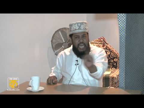Mawlana Tareq Monowar (New Waz 2013) Part-1