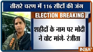 Congress leader Ranjita Ranjana accuses PM Modi of using Pulwama attack for votes - INDIATV