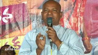 Katrina Kareena Madhyalo Kamal Haasan press meet - idlebrain.com - IDLEBRAINLIVE