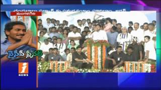 YS Jagan Aggressive Speech At YSRCP Plenary Meeting In Mangalagiri | Gutnur | iNews - INEWS