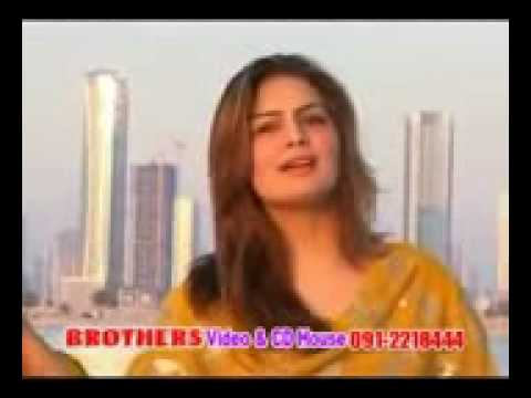 Ghazala Javed new pashto song 2010