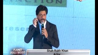 Shahrukh Khan's humorous act! | Bollywood News