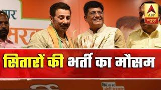 BJP fields Sunny Deol from Gurdaspur | Master Stroke - ABPNEWSTV