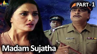 Horror Crime Story Madam Sujatha Part - 1 | Aatma Ki Khaniyan | Sri Balaji Video - SRIBALAJIMOVIES